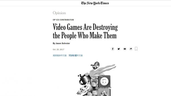 Video Games Are Destroying the People Who Make Them
